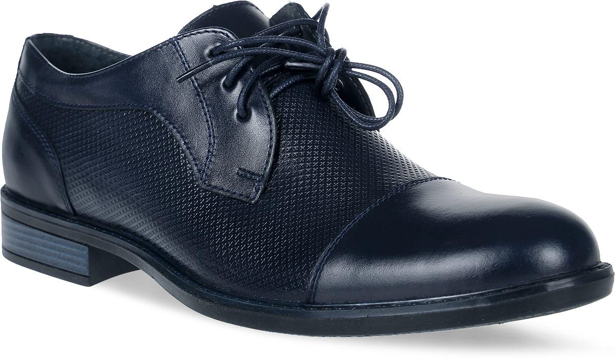 Туфли мужские Marko, цвет: темно-синий. 27970. Размер 4027970Элегантные мужские туфли от Marko отлично дополнят ваш деловой образ.Модель выполнена из высококачественной натуральной кожи, оформлена декоративным внешним швом.. Классическая шнуровка на подъеме обеспечит оптимальную посадку модели на ноге. Кожаная стелька обеспечивает максимальный комфорт при движении. Умеренной высоты каблук и подошва с рифлением обеспечивают отличное сцепление с поверхностью.
