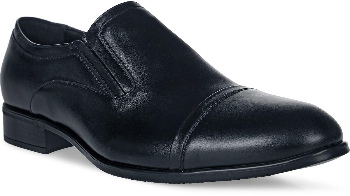 Туфли мужские Marko, цвет: черный. 27973. Размер 4227973Элегантные мужские туфли от Marko отлично дополнят ваш деловой образ.Модель выполнена из высококачественной натуральной кожи, оформлена декоративным внешним швом. Эластичные вставки по бокам обеспечивают идеальную посадку модели на ноге. Кожаная стелька обеспечивает максимальный комфорт при движении. Умеренной высоты каблук и подошва с рифлением обеспечивают отличное сцепление с поверхностью.