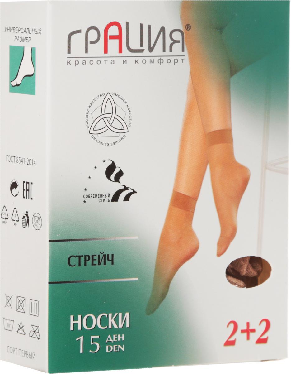 Носки женские Грация Стрейч 15, цвет: загар, 2 пары. Размер универсальныйСтрейч 15Удобные женские носки Грация Стрейч 15, изготовленные из высококачественного эластичного полиамида, идеально подойдут для повседневной носки. Входящий в состав материала полиамид обеспечивает износостойкость, а эластан позволяет носочкам легко тянуться, что делает их комфортными в носке.Эластичная резинка плотно облегает ногу, не сдавливая ее, обеспечивая комфорт и удобство и не препятствуя кровообращению. Практичные и комфортные супертонкие носки великолепно подойдут к любой открытой обуви. В комплект входят 2 пары носков. Плотность: 15 den.