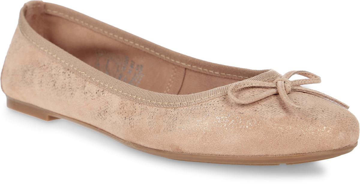 Балетки женские Tamaris, цвет: розовый. 1-1-22137-38-952/225. Размер 411-1-22137-38-952/225Очаровательные балетки от Tamaris придутся вам по душе. Модель выполнена из натуральной кожи с блестящей поверхностью и декорирована текстильным кантом, на мысе - бантиком. Кожаная стелька позволяет ногам дышать. Рифленая поверхность подошвы обеспечивает идеальное сцепление с различными поверхностями. Стильные балетки внесут яркие нотки в ваш модный образ!