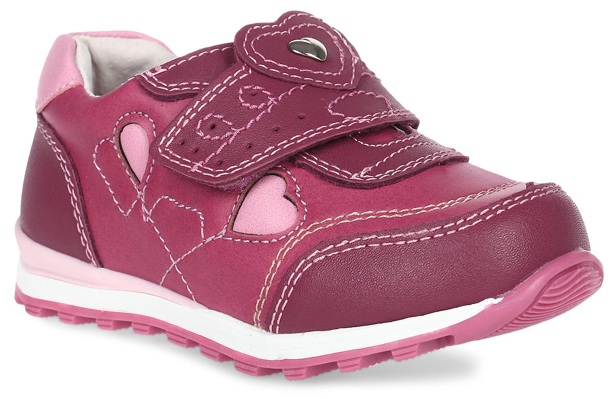 Кроссовки для девочки Flamingo, цвет: бордовый, фуксия, розовый. 71P-XY-0103. Размер 2371P-XY-0103Модные кроссовки для девочки от Flamingo выполнены из натуральной и искусственной кожи. Модель оформлена контрастной прострочкой. Внутренняя поверхность и стелька из натуральной кожи комфортны при движении. Ремешок с застежкой-липучкой, оформленный нашивкой в виде сердца и металлическим элементом, надежно зафиксирует модель на ноге. Подошва дополнена рифлением.