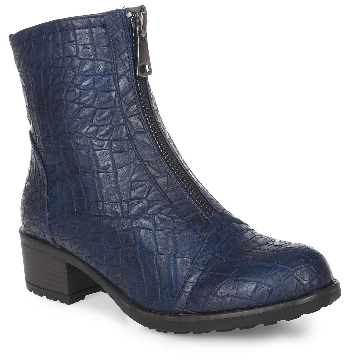 Ботинки женские Avenir, цвет: темно-синий. 2323-VI62109T. Размер 382323-VI62109TМодные ботинки от Avenir займут достойное место в вашем гардеробе. Модель выполнена из искусственной кожи и декорирована перфорацией. Ботинки застегиваются спереди на застежку-молнию. Мягкая подкладка и стелька из байки сохраняют тепло, обеспечивая максимальный комфорт при движении. Рифленая поверхность каблука и подошвы защищает изделие от скольжения. Модные ботинки - незаменимая вещь в гардеробе любой женщины.