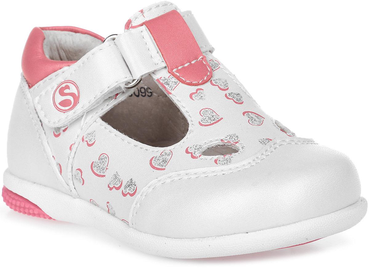 Туфли для девочки Flamingo, цвет: белый. 71T-XY-0099. Размер 2471T-XY-0099Модные туфли для девочки от Flamingo, выполненные из искусственной кожи, оформлены изображением сердечек. Ремешок с застежкой-липучкой надежно зафиксирует модель на ноге. Внутренняя поверхность и стелька из натуральной кожи обеспечат комфорт при движении. Стелька дополнена супинатором, который предотвращает плоскостопие. Подошва дополнена рифлением.