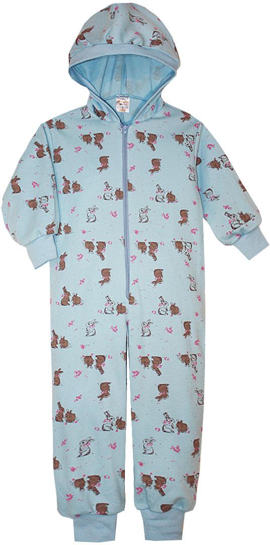 Пижама для девочки КотМарКот, цвет: голубой. 16921. Размер 110/11616921Пижама для девочки КотМарКот выполнена из натурального хлопка. Модель с капюшоном и длинными рукавами застегивается на застежку-молнию. Манжеты рукавов и низ брючин дополнены трикотажными манжетами.