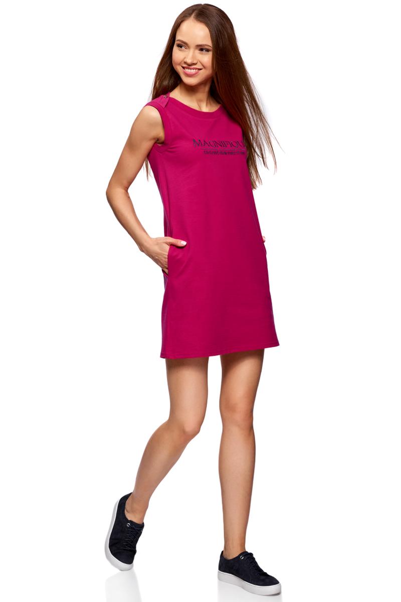 Платье oodji Ultra, цвет: фуксия, синий. 14005074-3/46149/4775P. Размер S (44)14005074-3/46149/4775PЛегкое платье прямого силуэта выполнено из эластичного хлопка. Модель без рукавов и с круглым вырезом горловины оформлено надписью.