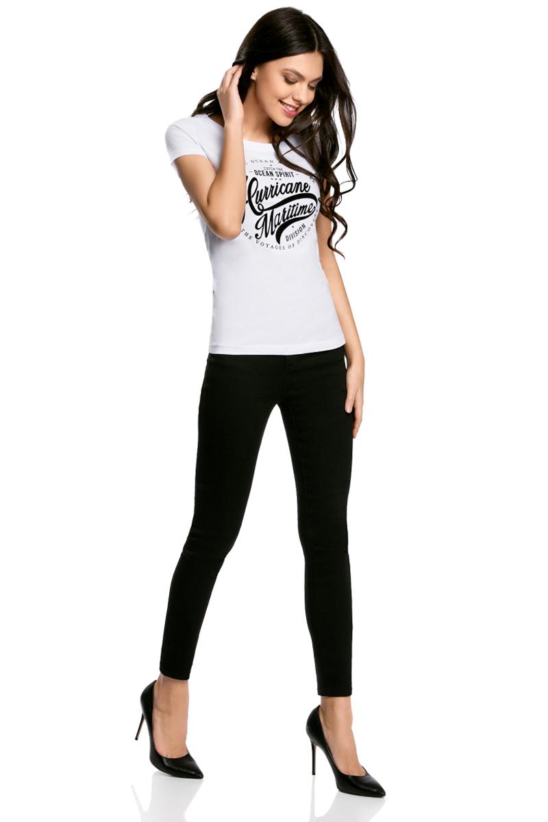 Футболка женская oodji Ultra, цвет: белый. 14701008-9/46154/1029P. Размер XL (50)14701008-9/46154/1029PЖенская футболка от oodji выполнена из натурального хлопка. Модель с короткими рукавами спереди оформлена принтом.