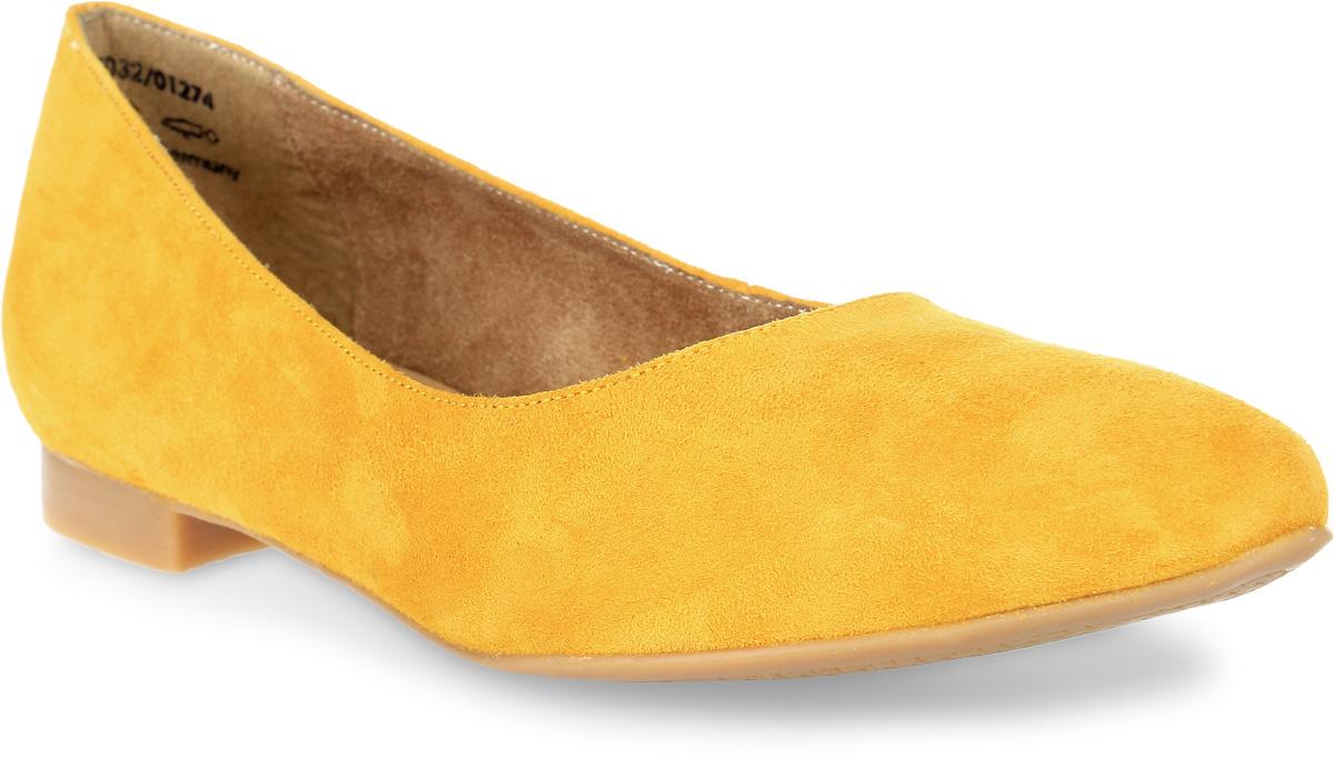 Балетки женские Tamaris, цвет: желтый. 1-1-22135-38-627/225. Размер 371-1-22135-38-627/225Очаровательные балетки от Tamaris приведут вас в восторг. Модель на небольшом каблучке выполнена из натуральной кожи. Подкладка изготовлена из текстиля, стелька - из искусственной кожи. Рифленая поверхность подошвы обеспечивает идеальное сцепление с различными поверхностями. Стильные балетки внесут яркие нотки в ваш модный образ!