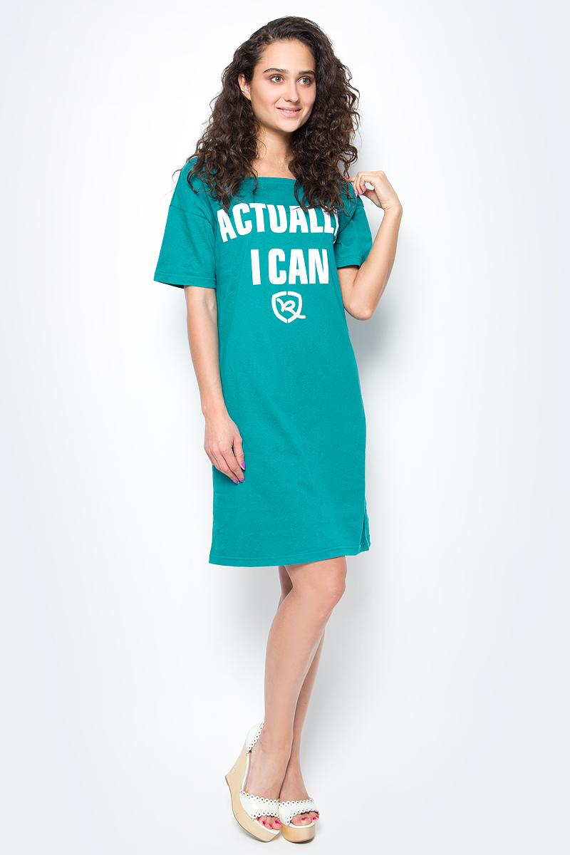 Платье Rocawear, цвет: зеленый. R021756. Размер XS (42)R021756Женское хлопковое Rocawear платье на одно плечо - тренд последних нескольких сезонов. Небрежное спадание и оголенное плечо добавляют пикантности, привлекательности, но в то же время не опошляют образ. Также сочетание сексуальной нотки с удобным повседневным кроем делает внешний вид индивидуальным и оригинальным. Cпереди платье украшено принтом с надписью Actually, I Can.