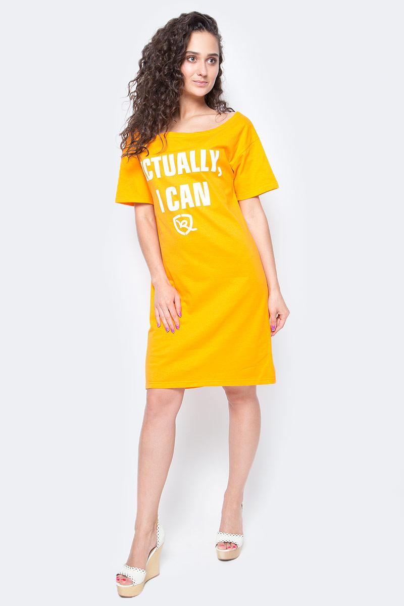 Платье Rocawear, цвет: оранжевый. R021756. Размер M (46)R021756Женское хлопковое Rocawear платье на одно плечо - тренд последних нескольких сезонов. Небрежное спадание и оголенное плечо добавляют пикантности, привлекательности, но в то же время не опошляют образ. Также сочетание сексуальной нотки с удобным повседневным кроем делает внешний вид индивидуальным и оригинальным. Cпереди платье украшено принтом с надписью Actually, I Can.