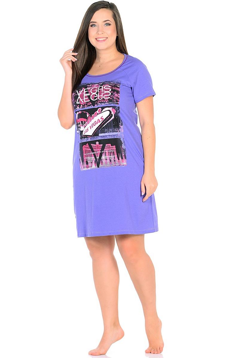 Платье домашнее HomeLike, цвет: сиреневый. 741. Размер 46741Домашнее платье HomeLike трапециевидного покроя с короткими рукавами-реглан и с широким округлым вырезом горловины выполнено из трикотажа, по переду печатный рисунок. Удобный крой, положительные свойства ткани наряду с лаконичным модным дизайном подарят вашему домашнему образу стильный внешний вид, легкость и комфорт.