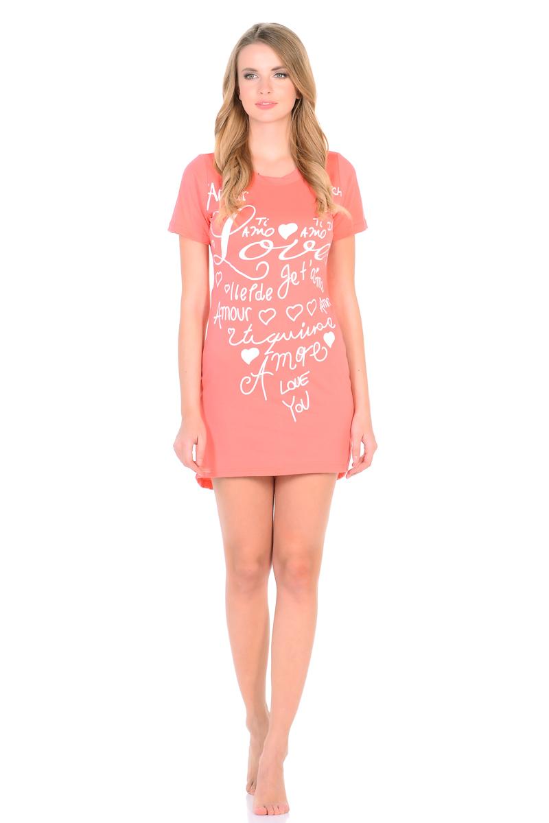 Платье домашнее HomeLike, цвет: светло-коралловый. 834. Размер 52834Домашнее платье HomeLike приталенного силуэта, с удлиненной спинкой, с короткими рукавами и округлым вырезом горловины. Модель выполнена из трикотажного полотна. Платье в привлекательной расцветке украшено принтом. Комфортный фасон без лишних деталей обеспечивает легкость и свободу движениям. Оптимальная длина позволяет носить эту модель как мини-платье или как тунику, комбинировать с леггинсами, облегающими бриджами и лосинами.