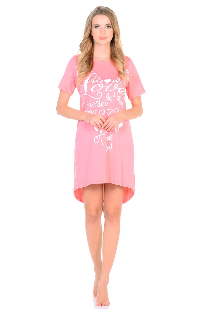 Платье домашнее HomeLike, цвет: розовый. 834. Размер 46834Домашнее платье HomeLike приталенного силуэта, с удлиненной спинкой, с короткими рукавами и округлым вырезом горловины. Модель выполнена из трикотажного полотна. Платье в привлекательной расцветке украшено принтом. Комфортный фасон без лишних деталей обеспечивает легкость и свободу движениям. Оптимальная длина позволяет носить эту модель как мини-платье или как тунику, комбинировать с леггинсами, облегающими бриджами и лосинами.