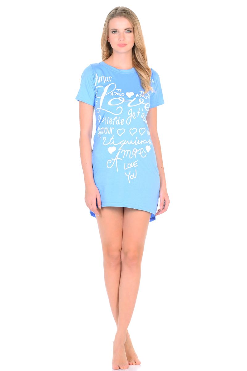 Платье домашнее HomeLike, цвет: голубой. 834. Размер 44834Домашнее платье HomeLike приталенного силуэта, с удлиненной спинкой, с короткими рукавами и округлым вырезом горловины. Модель выполнена из трикотажного полотна. Платье в привлекательной расцветке украшено принтом. Комфортный фасон без лишних деталей обеспечивает легкость и свободу движениям. Оптимальная длина позволяет носить эту модель как мини-платье или как тунику, комбинировать с леггинсами, облегающими бриджами и лосинами.