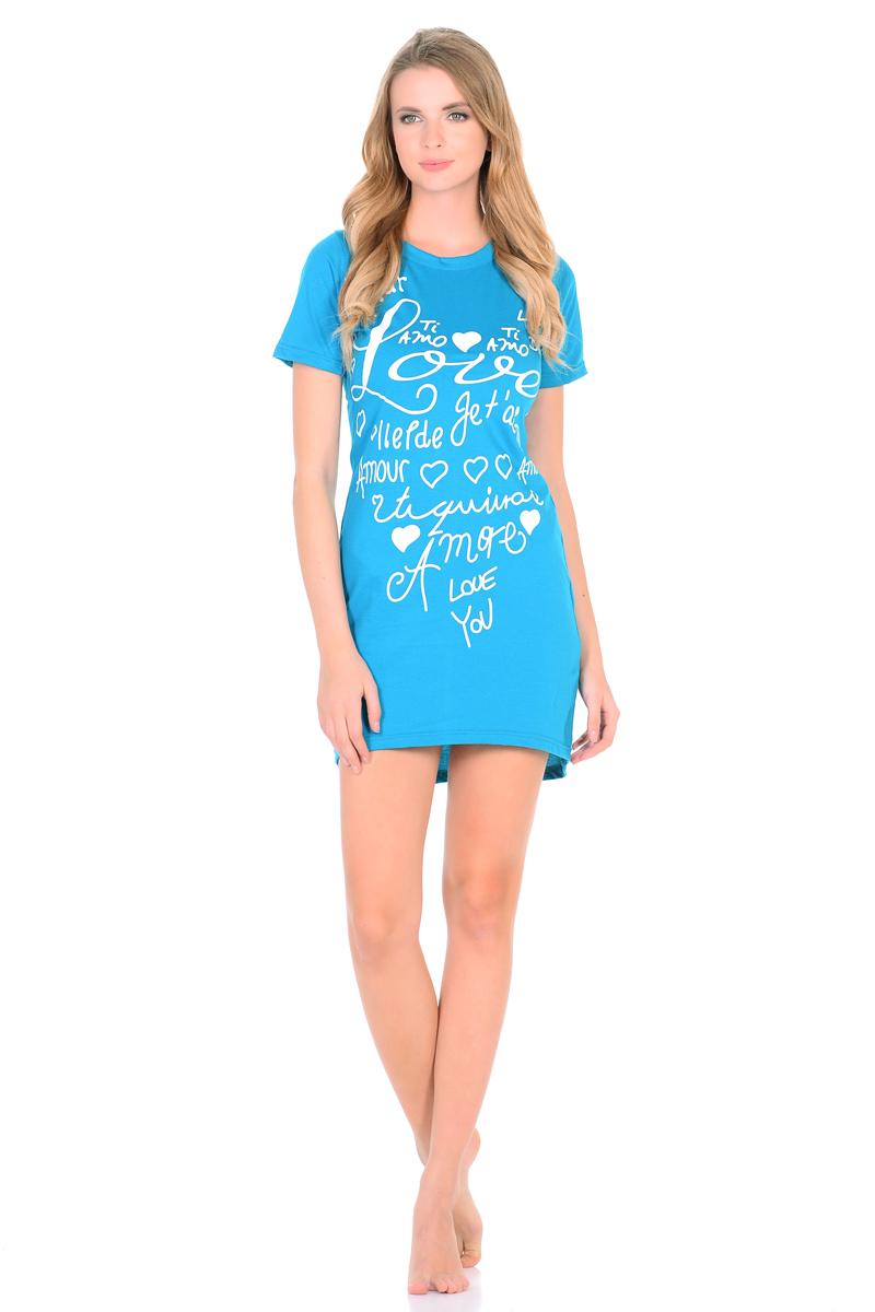 Платье домашнее HomeLike, цвет: бирюзовый. 834. Размер 54834Домашнее платье HomeLike приталенного силуэта, с удлиненной спинкой, с короткими рукавами и округлым вырезом горловины. Модель выполнена из трикотажного полотна. Платье в привлекательной расцветке украшено принтом. Комфортный фасон без лишних деталей обеспечивает легкость и свободу движениям. Оптимальная длина позволяет носить эту модель как мини-платье или как тунику, комбинировать с леггинсами, облегающими бриджами и лосинами.