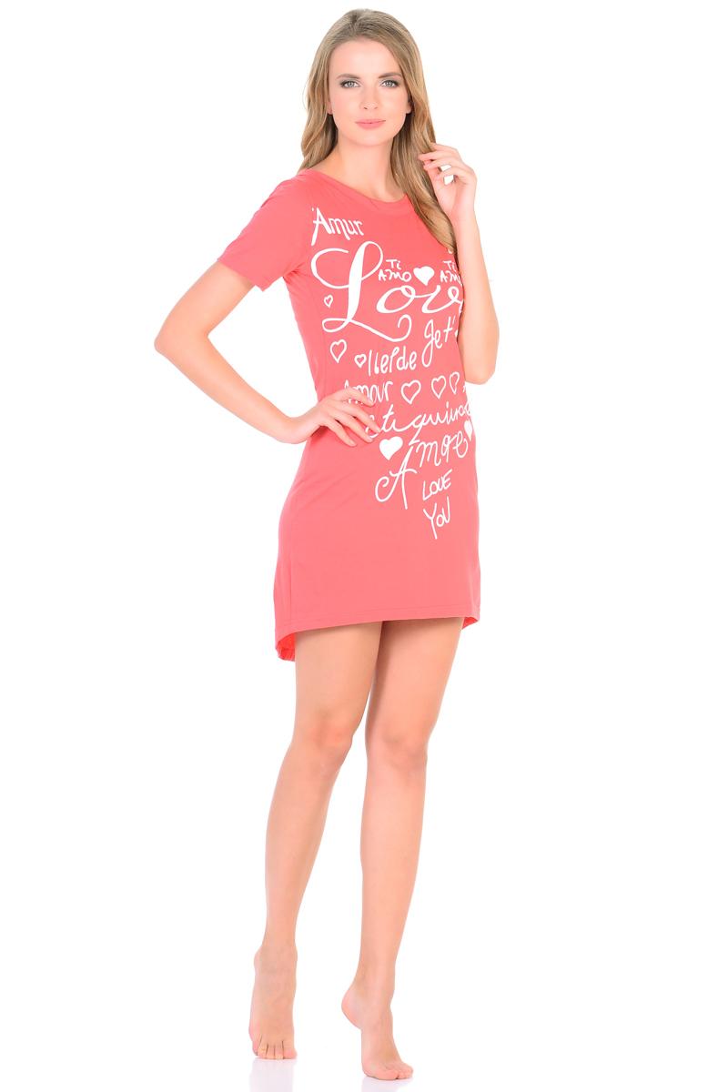 Платье домашнее HomeLike, цвет: коралловый. 834. Размер 46834Домашнее платье HomeLike приталенного силуэта, с удлиненной спинкой, с короткими рукавами и округлым вырезом горловины. Модель выполнена из трикотажного полотна. Платье в привлекательной расцветке украшено принтом. Комфортный фасон без лишних деталей обеспечивает легкость и свободу движениям. Оптимальная длина позволяет носить эту модель как мини-платье или как тунику, комбинировать с леггинсами, облегающими бриджами и лосинами.