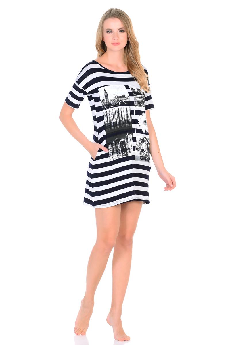 Платье домашнее HomeLike, цвет: темно-синий, белый. 850. Размер 46850Домашнее платье HomeLike выполнено из натурального хлопкового полотна в полоску и оформлено оригинальным фотопринтом. Модель прямого покроя, с короткими рукавами, со спущенным плечевым швом, и с округлым вырезом горловины. Комфортный лаконичный фасон обеспечивает легкость и свободу движениям, ткань дышит, приятная к телу, практичная, износостойкая.