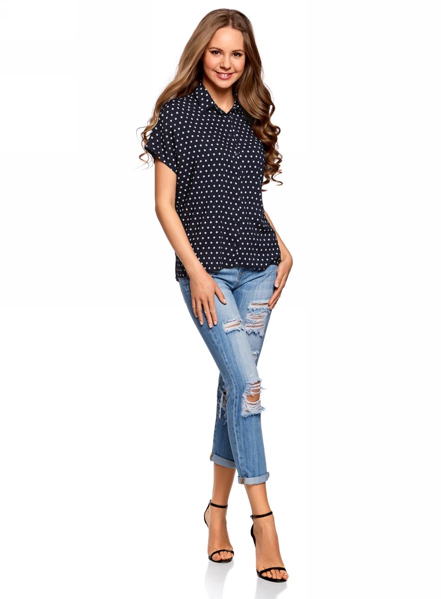 Блузка женская oodji Ultra, цвет: темно-синий, белый, горох. 11405139/24681/7910D. Размер 36-170 (42-170)11405139/24681/7910DСтильная женская блузка, выполненная из 100% вискозы, отлично дополнит ваш гардероб. Модель свободного силуэта с отложным воротником и короткими рукавами застегивается на пуговицы спереди.