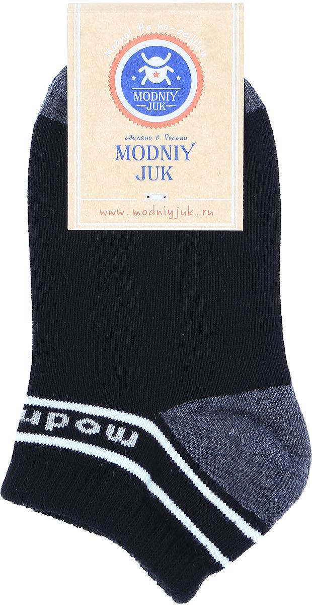 Носки для мальчика Modniy Juk, цвет: черный. MJ-9. Размер 20/22MJ-9/Logo/Стильные носки для мальчика Modniy Juk изготовлены из высококачественного материала, они приятны на ощупь, не раздражают нежную и чувствительную кожу ребенка, позволяя ей дышать. Модель отлично облегает стопу. Усиленный мысок и пятка продлят срок эксплуатации. Изделие дополнено логотипом в стиле Modniy Juk.