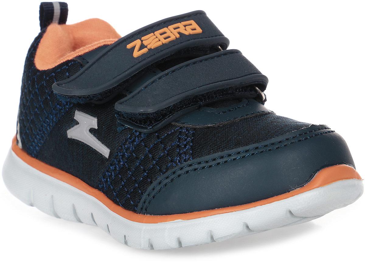 Кроссовки для мальчика Зебра, цвет: темно-синий. 10849-5. Размер 2110849-5Кроссовки от Зебра выполнены из дышащего текстиля. Застежки-липучки обеспечивают надежную фиксацию обуви на ноге ребенка. Подкладка выполнена из текстиля, а стелька – из натуральной кожи, что предотвращает натирание и гарантирует уют. Подошва из филона дает превосходную амортизацию и упругость, хорошо поддерживает стопу.