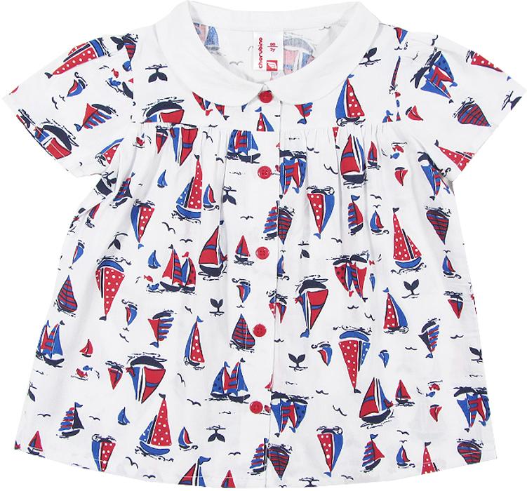 Блузка для девочки Cherubino, цвет: белый. CK 6T024. Размер 122CK 6T024Блузка для девочки Cherubino изготовлена из тонкого набивного текстиля. Модель свободного кроя, с воротничком, на пуговицах.