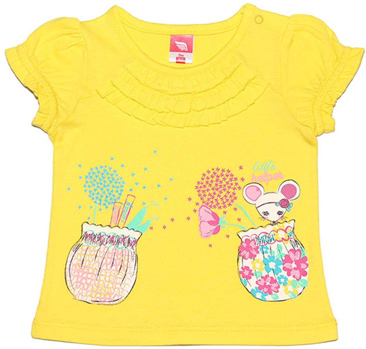 Футболка для девочки Cherubino, цвет: желтый. CSB 61291. Размер 80CSB 61291Футболка для девочки Cherubino изготоалена из натурального хлопка. Модель украшена принтом и мелкими рюшками на передней части, рукава собраны на резиночки.