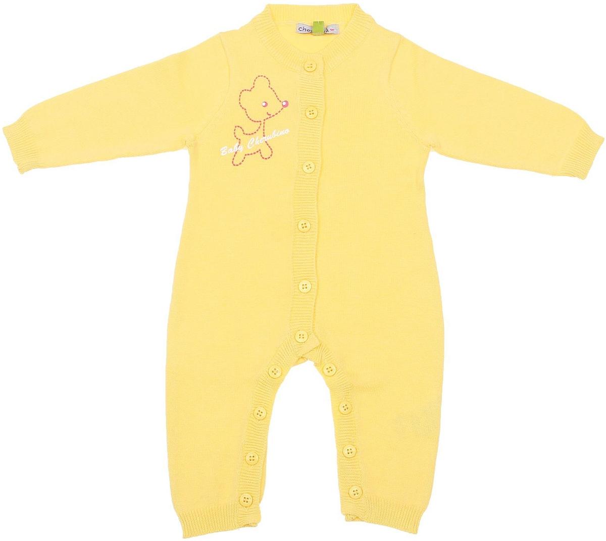 Комбинезон для девочки Cherubino, цвет: желтый. CN 4W001. Размер 80CN 4W001Комбинезон вязаный для девочки Cherubino изготовлен из мягкой хлопковой пряжи, благодаря чему он необычайно мягкий и приятный на ощупь, не раздражает нежную кожу ребенка и хорошо вентилируется, а эластичные швы приятны телу малыша и не препятствуют его движениям. Застегивается на пуговицы.