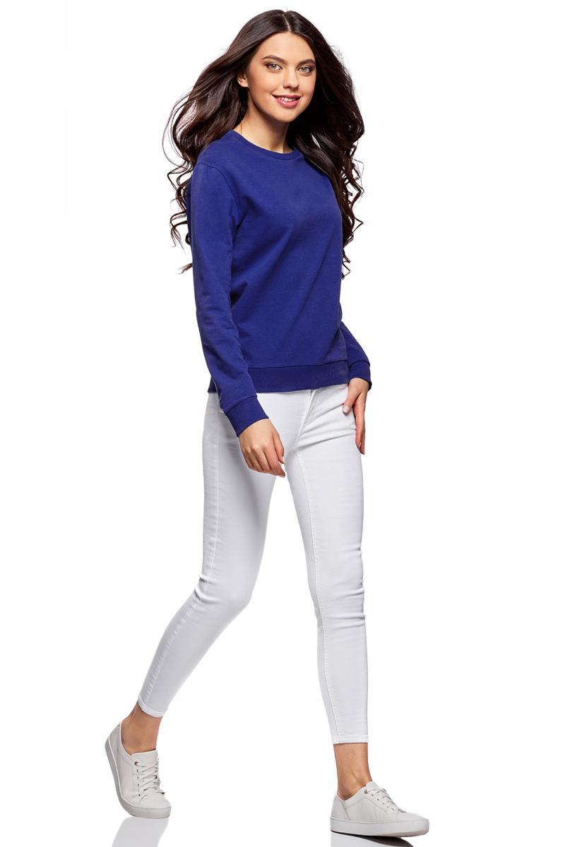 Джемпер жен oodji Ultra, цвет: синий. 14808015/46151/7500N. Размер S (44)14808015/46151/7500NСвитшот хлопковый базовый