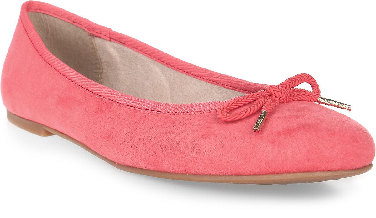 Балетки женские Tamaris, цвет: розовый. 1-1-22142-28-563/225. Размер 391-1-22142-28-563/225Восхитительные балетки от Tamaris очаруют вас с первого взгляда. Модель выполнена из высококачественного текстиля и декорирована на мысе бантиком. Стелька из искусственной кожи комфортна при движении. Рифленая поверхность подошвы обеспечивает идеальное сцепление с различными поверхностями. Стильные балетки внесут яркие нотки в ваш модный образ!