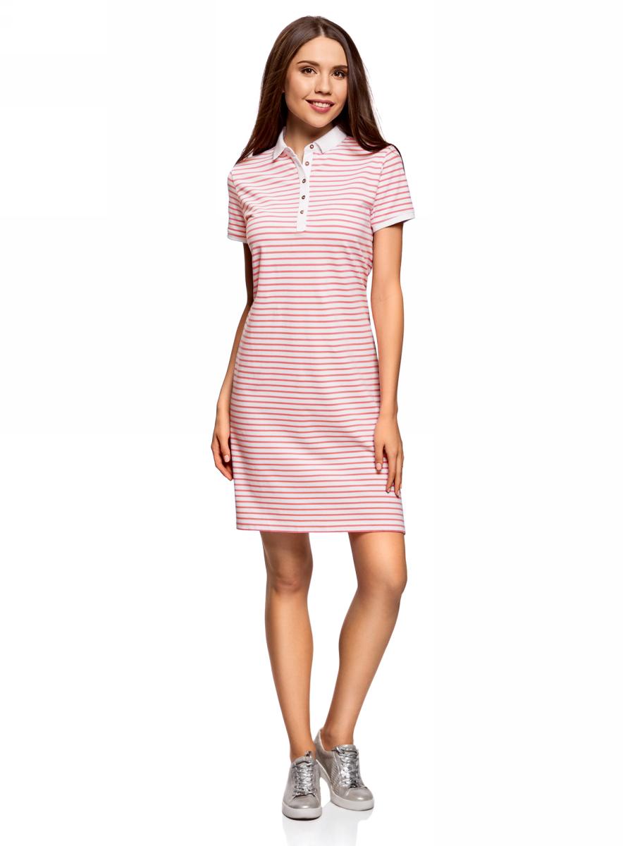 Платье oodji Collection, цвет: розовый, белый. 24001118-1/47005/4110S. Размер S (44)24001118-1/47005/4110SПлатье-поло от oodji выполнено из ткани пике. Модель с короткими рукавами и отложным воротником на груди застегивается на пуговицы.