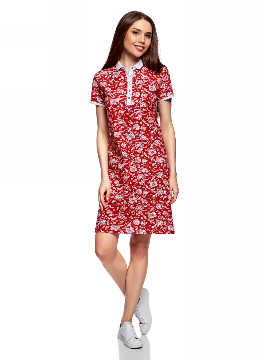 Платье жен oodji Collection, цвет: ягодный, белый. 24001118-2/47005/4C10E. Размер XL (50)24001118-2/47005/4C10EПлатье поло из ткани пике