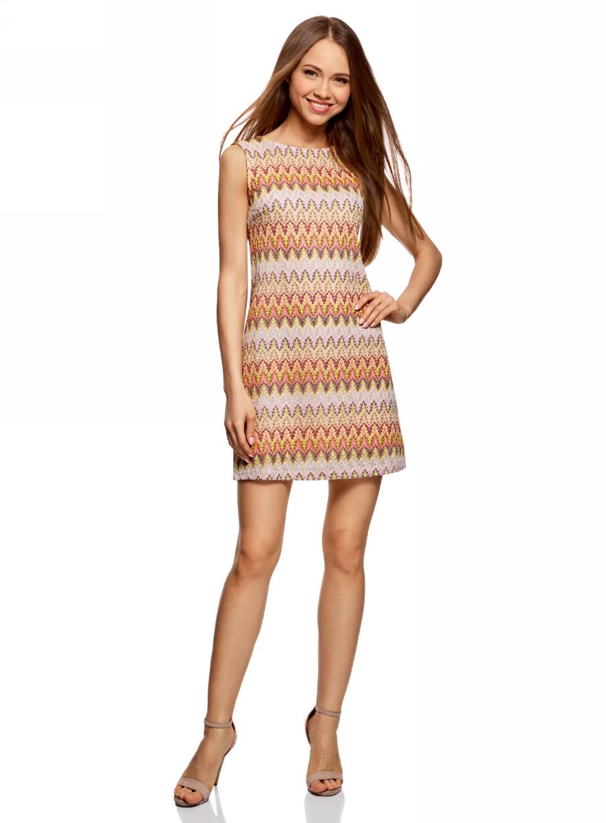 Платье oodji Ultra, цвет: розовый, желтый. 14005137/45509/4152E. Размер S (44)14005137/45509/4152EПлатье oodji изготовлено из качественного полиэстера. Модель-мини выполнена без рукавов и с круглым вырезом. Платье декорировано этническим узором.