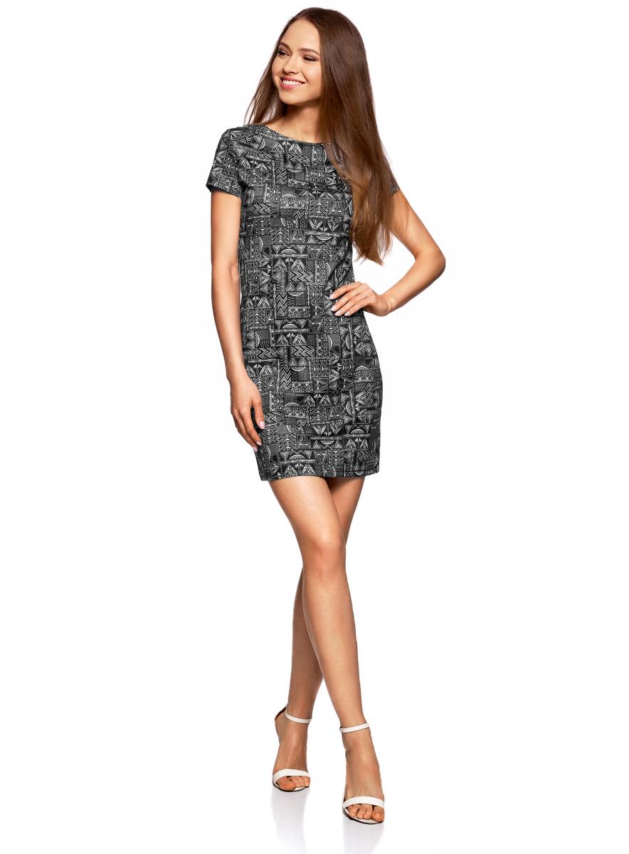 Платье oodji Ultra, цвет: черный, белый. 14001177M/18610/2910G. Размер M (46)14001177M/18610/2910GТрикотажное платье oodji изготовлено из качественного смесового материала. Облегающая модель выполнена с короткими рукавами и дополнена декоративными заклепками на плечах. Платье застегивается сзади на молнию.