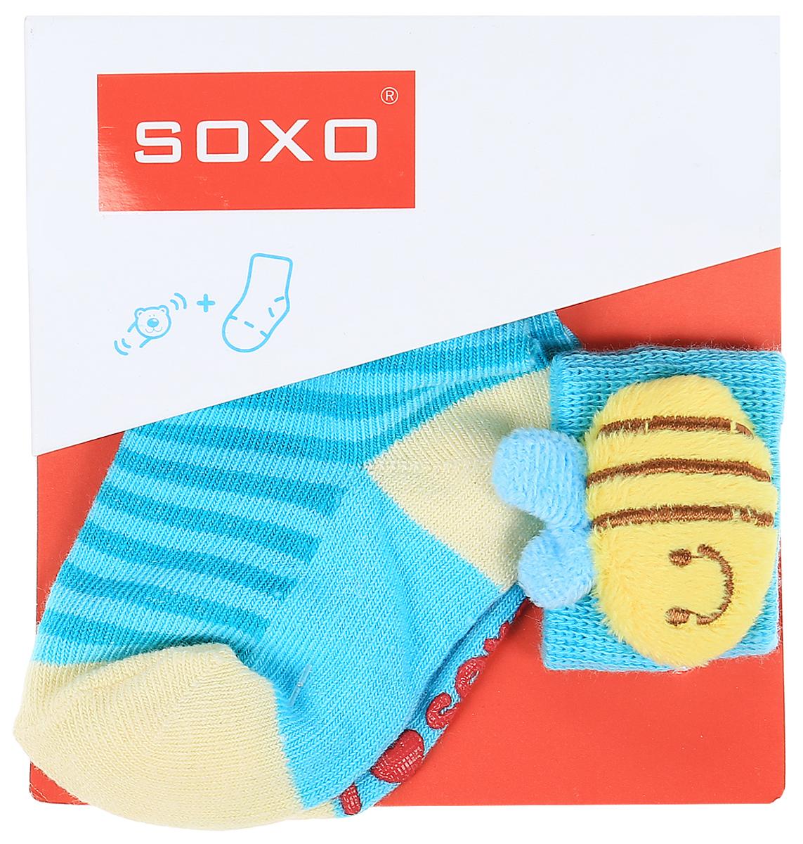 Комплект детский Soxo: носки и повязка на руку, цвет: голубой, бежевый. 68671_3. Размер 16/1868671_3