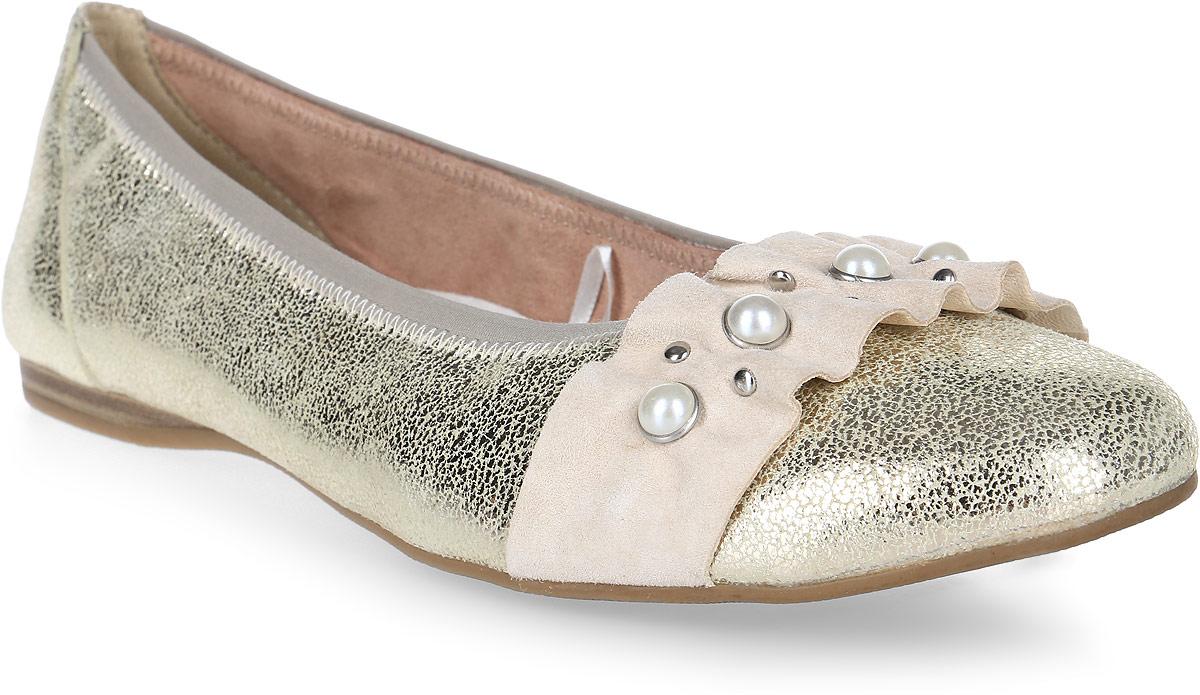 Балетки женские Tamaris, цвет: светло-розовый. 1-1-22147-38-795/225. Размер 401-1-22147-38-795/225Ультрамодные балетки от Tamaris приведут вас в восторг. Модель с оригинальным мысом выполнена из натуральной кожи. Кожаная стелька позволяет ногам дышать. Рифленая поверхность подошвы обеспечивает идеальное сцепление с различными поверхностями. Стильные балетки внесут яркие нотки в ваш модный образ!