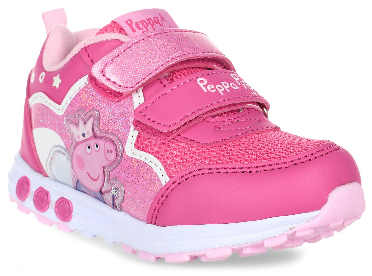 Кроссовки для девочки Kakadu Peppa Pig, цвет: розовый, белый. 6342D. Размер 286342DСтильные кроссовки Peppa Pig от Kakadu - отличный выбор для вашей малышки на каждый день. Верх модели выполнен из синтетической кожи и дышащего текстиля. Кроссовки оформлены нашивками с изображением Свинки Пеппы. Ремешки на застежках-липучках обеспечивают надежную фиксацию обуви на ноге. Подкладка из текстильного материала создает комфорт при носке. Съемная антибактериальная стелька удобна в эксплуатации и позволяет быстро просушивать обувь. Облегченная подошва выполнена из ЭВА и амортизирующей термопластичной резины, которая снимает нагрузку с суставов. Светодиодная подсветка подошвы приведет в восторг юную модницу.Рифление на подошве обеспечивает отличное сцепление с любой поверхностью.Модные и комфортные кроссовки - необходимая вещь в гардеробе каждого ребенка.