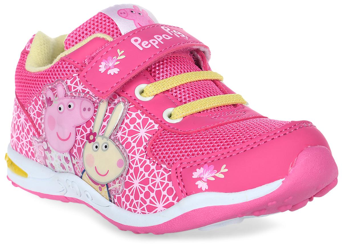 Кроссовки для девочки Kakadu Peppa Pig, цвет: фуксия. 6743A. Размер 256743AСтильные кроссовки Peppa Pig от Kakadu - отличный выбор для вашей малышки на каждый день. Верх модели выполнен из синтетической кожи и текстиля. Кроссовки оформлены красочным орнаментом и нашивками с изображением персонажей мультсериала Свинка Пеппа. Классическая шнуровка и ремешок на застежке-липучке обеспечивают надежную фиксацию обуви на ноге. Подкладка из текстильного материала создает комфорт при носке. Съемная стелька удобна в эксплуатации и позволяет быстро просушивать обувь. Подошва выполнена из амортизирующей термопластичной резины, которая снимает нагрузку с суставов. Светодиодная подсветка подошвы приведет в восторг юную модницу.Рифление на подошве обеспечивает отличное сцепление с любой поверхностью.Модные и комфортные кроссовки - необходимая вещь в гардеробе каждого ребенка.