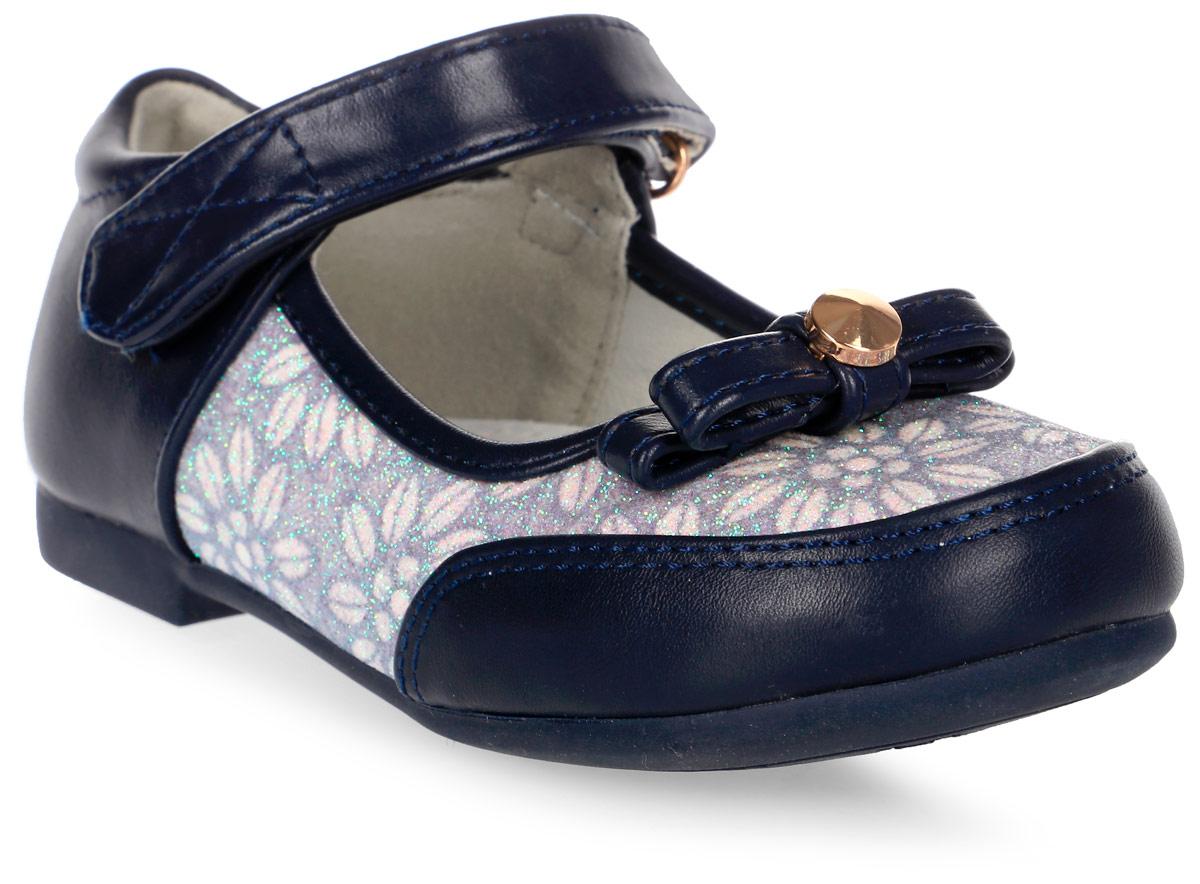 Туфли для девочки Tom&Miki, цвет: темно-синий. B-1016-A. Размер 25B-1016-AУдобные и красивые туфли от Tom&Miki придутся по душе вашей малышке. Модель выполнена из качественной искусственной кожи и оформлена блестками с цветочным узором и бантиком с декоративным металлическим элементом. Внутренняя часть изделия и стелька изготовлены из натуральной кожи, что придает максимальный комфорт во время носки. Стелька дополнена супинатором, обеспечивающимправильное положение ноги ребенка при ходьбе и предотвращающим плоскостопие. Ремешок с застежкой-липучкой и плотный задник обеспечат оптимальную посадку модели на ноге. Рифленая подошва с небольшим каблучком обеспечивает надежное сцепление с любой поверхностью и защищает от скольжения во время движения.
