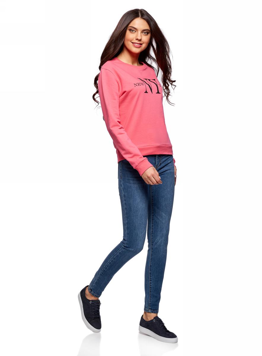 Свитшот женский oodji Ultra, цвет: ярко-розовый. 14808015-1/46151/4D29P. Размер M (46)14808015-1/46151/4D29PЖенский свитшот от oodji выполнен из натурального хлопкового трикотажа. Модель с длинными рукавами и круглым вырезом горловины на груди оформлена принтованной надписью.