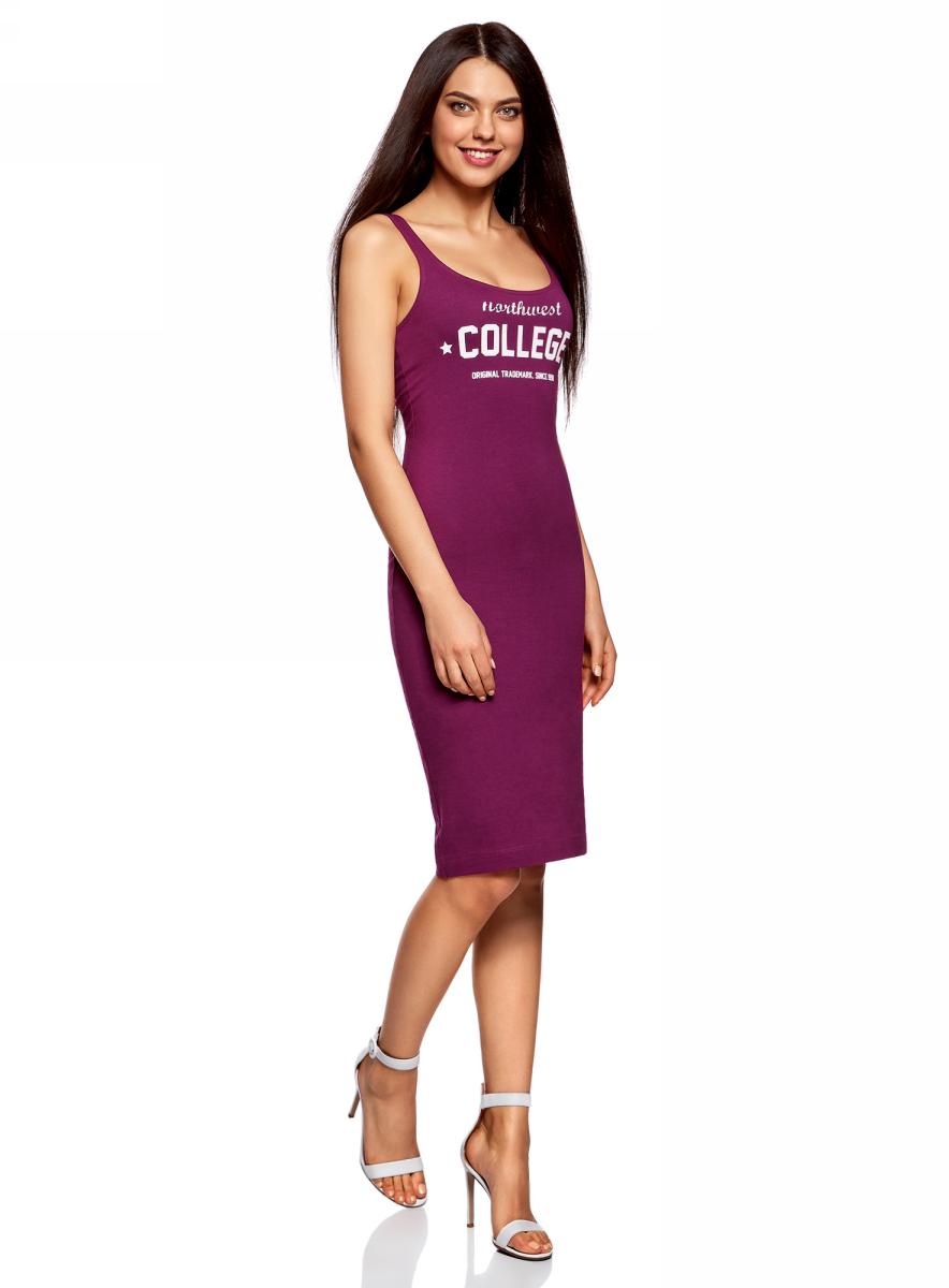 Платье oodji Ultra, цвет: фиолетовый, белый. 14015007-6/47420/8312P. Размер M (46)14015007-6/47420/8312PЛегкое обтягивающее платье oodji Ultra, выгодно подчеркивающее достоинства фигуры, выполнено из качественного эластичного хлопка и оформлено контрастной надписью. Модель миди-длины с круглым вырезом горловины и узкими бретелями дополнена разрезом на юбке с задней стороны. Мягкая ткань приятна на ощупь и комфортна в носке.
