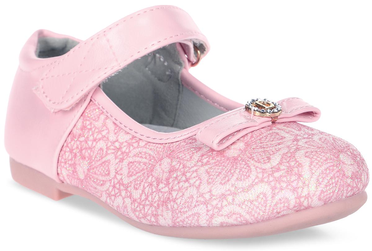 Туфли для девочки Tom&Miki, цвет: розовый. B-1015-D. Размер 25B-1015-DУдобные и красивые туфли от Tom&Miki придутся по душе вашей малышке. Модель выполнена из качественной искусственной кожи и оформлена блестками и бантиком с декоративным металлическим элементом. Внутренняя часть изделия и стелька изготовлены из натуральной кожи, что придает максимальный комфорт во время носки. Стелька дополнена супинатором, обеспечивающимправильное положение ноги ребенка при ходьбе и предотвращающим плоскостопие. Ремешок с застежкой-липучкой и плотный задник обеспечат оптимальную посадку модели на ноге. Рифленая подошва с небольшим каблучком обеспечивает надежное сцепление с любой поверхностью и защищает от скольжения во время движения.