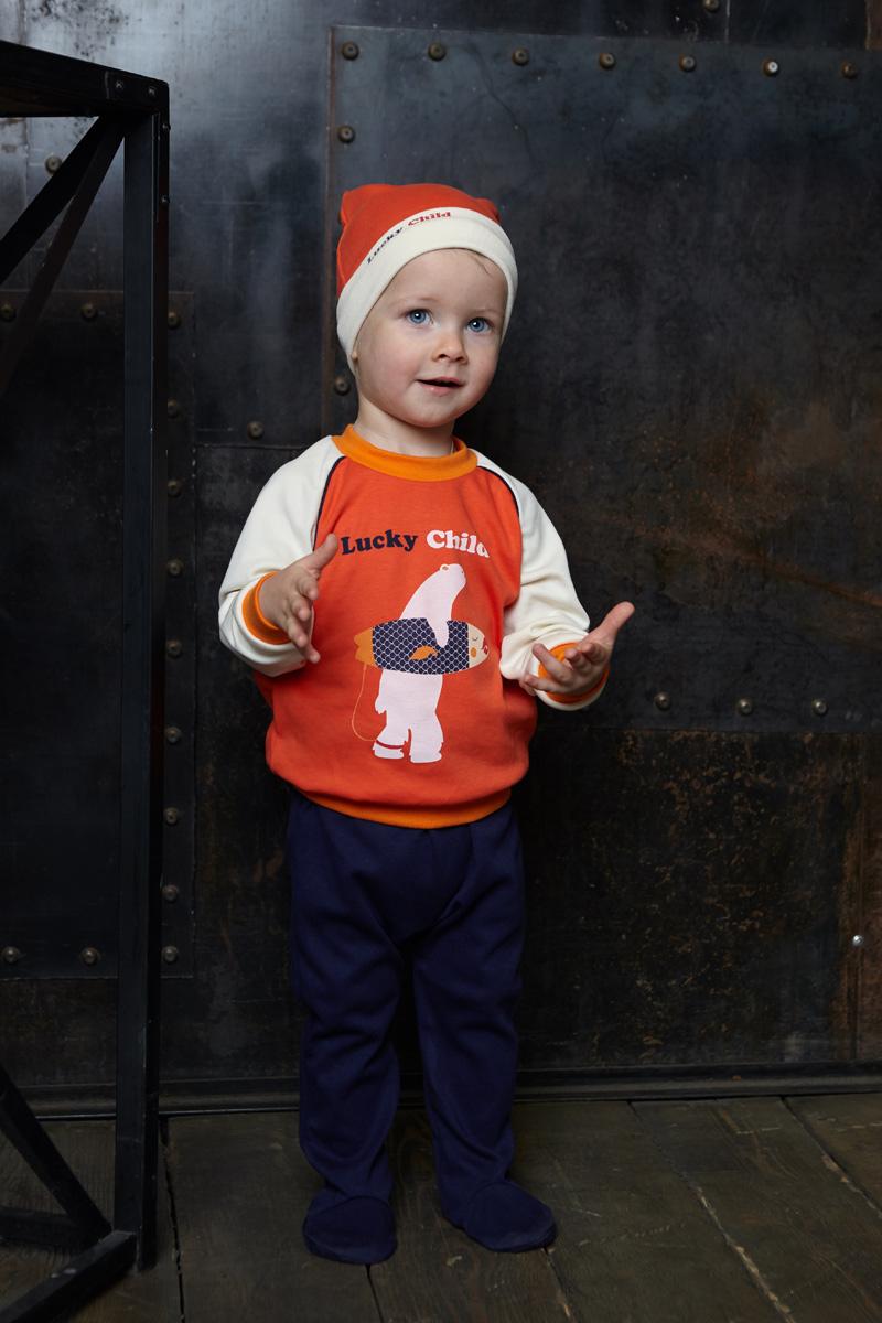 Ползунки для мальчика Lucky Child, цвет: синий. 32-4ф. Размер 56/6232-4фПолзунки для мальчика Lucky Child - послужат идеальным дополнением к гардеробу малыша. Они выполнены из натурального хлопка, благодаря чему они необычайно мягкие и приятные на ощупь, не раздражают нежную кожу ребенка и хорошо вентилируются, а эластичные швы приятны телу малыша и не препятствуют его движениям. Ползунки с закрытыми ножками выполнены швами наружу и подходят для ношения с подгузником и без него. На талии они имеют широкую трикотажную резинку, не сжимающую животик ребенка. Спереди модель дополнена вставкой контрастного цвета, оформленной вышивкой.В этих ползунках вашему малышу всегда будет комфортно и уютно.