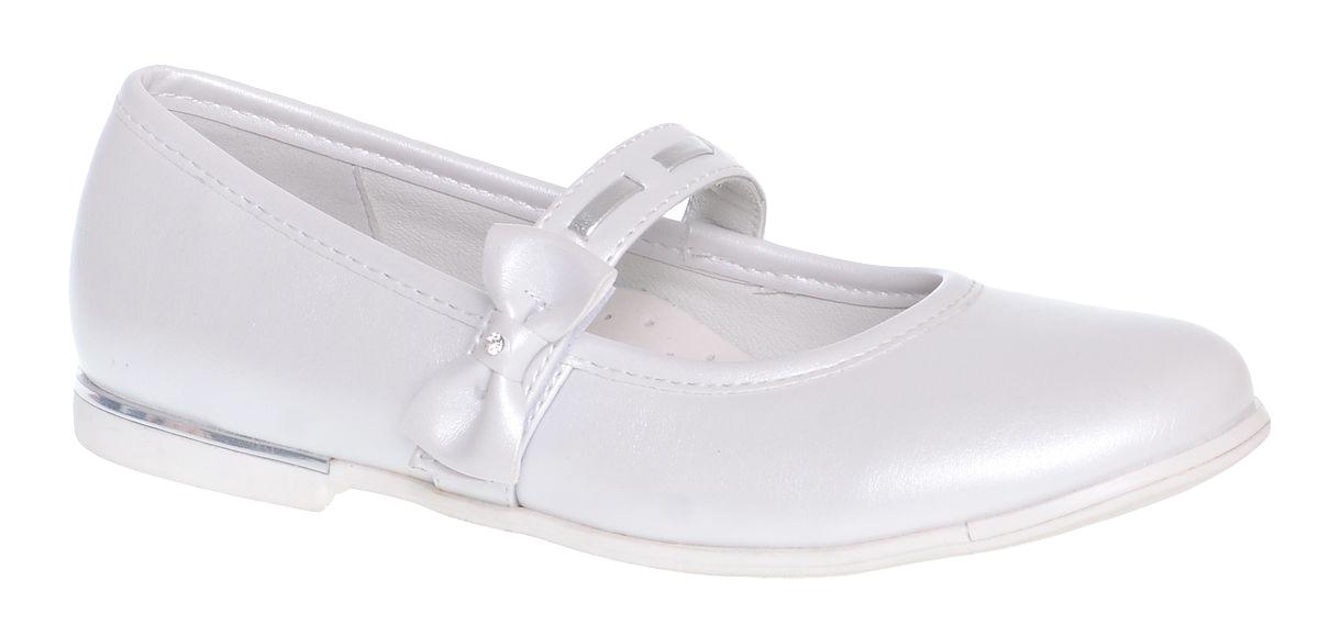 Туфли для девочки Болеро, цвет: жемчужный. D13334A. Размер 34D13334AОчаровательные туфли для девочки Болеро станут неотъемлемой частью повседневной жизни юной модницы.Модель выполнена из высококачественной искусственной кожи и оформлена бантиком. Внутренняя отделка выполнена из натуральной кожи. Удобная застежка-липучка быстро и надежно фиксирует обувь на ноге ребенка, а формованный задник обеспечивает правильную установку стопы внутри туфель, предотвращая развитие деформаций.Стелька с супинатором, изготовленная из натуральной кожи, учитывает анатомические особенности строения детской стопы, обеспечивает профилактику от развития плоскостопия и гарантирует ногам ребенка ощущение комфорта и легкости при ходьбе.Рифленая подошва туфель из легкого полимерного термопластичного материала обладает высокой прочностью и гибкостью и обеспечивает надежное сцепление с различными поверхностями.