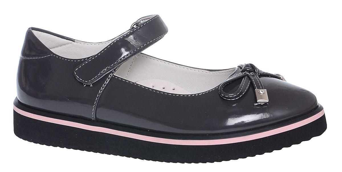 Туфли для девочки Болеро, цвет: серый. D13378C. Размер 32D13378CОчаровательные туфли для девочки Болеро станут неотъемлемой частью повседневной жизни юной модницы.Модель выполнена из искусственной лакированной кожи и оформлена небольшим бантиком. Внутренняя отделка выполнена из натуральной кожи. Удобная застежка-липучка быстро и надежно фиксирует обувь на ноге ребенка, а формованный задник обеспечивает правильную установку стопы внутри туфель, предотвращая развитие деформаций.Стелька с супинатором, изготовленная из натуральной кожи, учитывает анатомические особенности строения детской стопы, обеспечивает профилактику от развития плоскостопия и гарантирует ногам ребенка ощущение комфорта и легкости при ходьбе.Толстая рифленая подошва из легкого полимерного термопластичного материала обладает высокой прочностью и гибкостью и обеспечивает надежное сцепление с различными поверхностями.