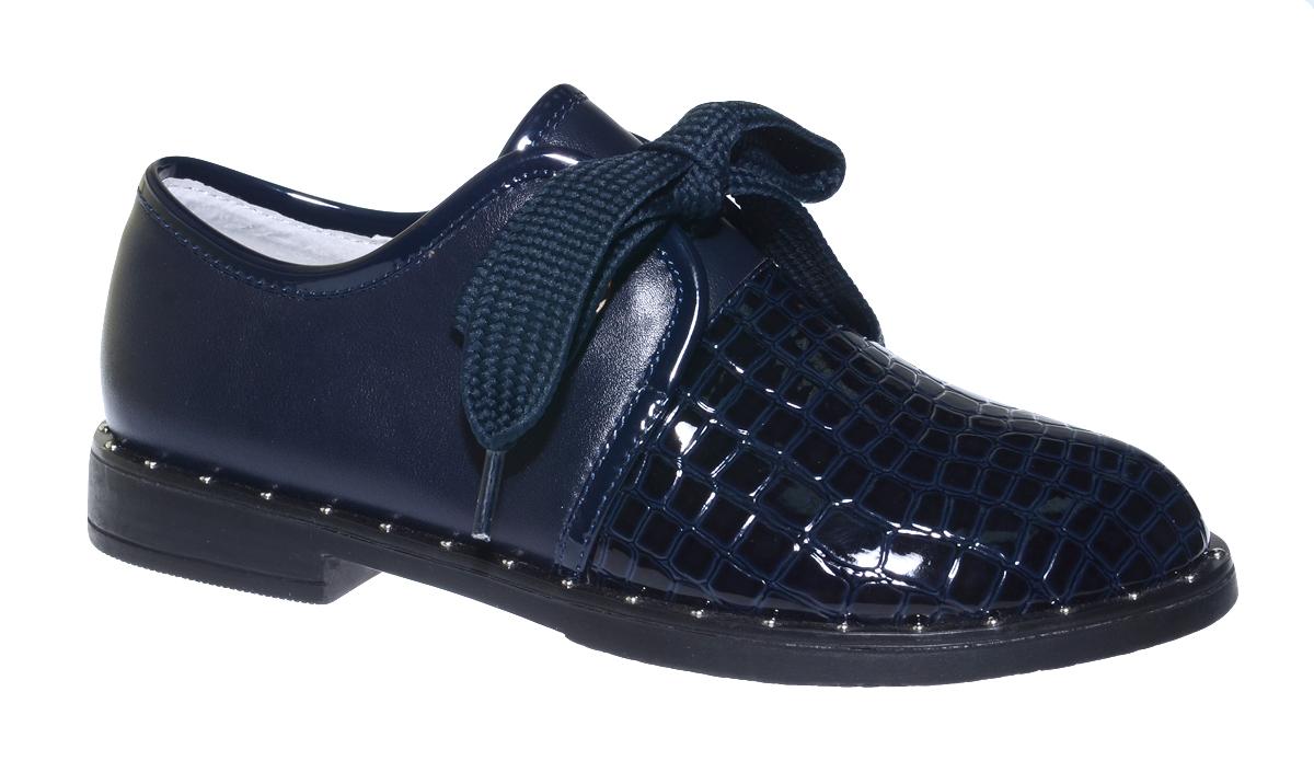 Полуботинки для девочки Болеро, цвет: темно-синий. D17117A. Размер 35D17117AСтильные полуботинки для девочки Болеро станут неотъемлемой частью повседневной жизни юной модницы.Модель выполнена из комбинированной искусственной кожи. Внутренняя отделка выполнена из натуральной кожи. Удобная шнуровка надежно фиксирует обувь на ноге ребенка, а формованный задник обеспечивает правильную установку стопы внутри модели, предотвращая развитие деформаций.Стелька с супинатором, изготовленная из натуральной кожи, учитывает анатомические особенности строения детской стопы, обеспечивает профилактику от развития плоскостопия и гарантирует ногам ребенка ощущение комфорта и легкости при ходьбе.Рифленая подошва с широким каблуком из легкого полимерного термопластичного материала обладает высокой прочностью и гибкостью и обеспечивает надежное сцепление с различными поверхностями.