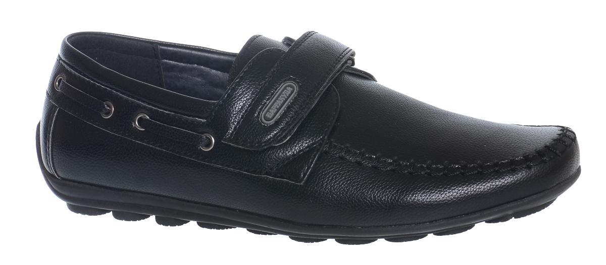 Мокасины для мальчика Болеро, цвет: черный. E15017. Размер 37E15017Стильные мокасины для мальчика Болеро станут неотъемлемой частью повседневной жизни юного модника.Модель выполнена из высококачественной искусственной кожи. Внутренняя отделка выполнена из натуральной кожи. Удобная застежка-липучка быстро и надежно фиксирует обувь на ноге ребенка, а формованный задник обеспечивает правильную установку стопы внутри модели, предотвращая развитие деформаций.Стелька с супинатором, изготовленная из натуральной кожи, учитывает анатомические особенности строения детской стопы, обеспечивает профилактику от развития плоскостопия и гарантирует ногам ребенка ощущение комфорта и легкости при ходьбе.Рифленая подошва из легкого полимерного термопластичного материала обладает высокой прочностью и гибкостью и обеспечивает надежное сцепление с различными поверхностями.