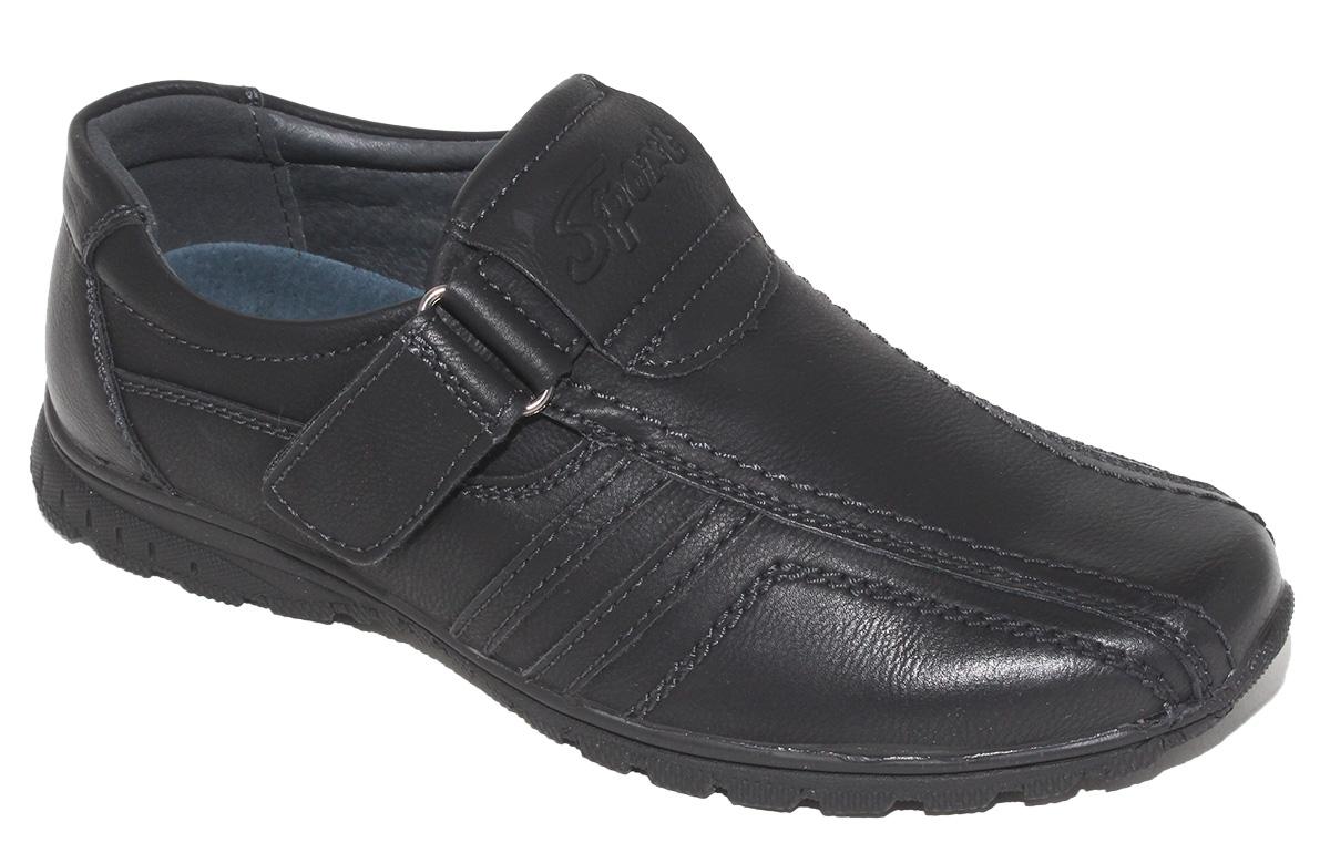 Полуботинки для мальчика Капитошка, цвет: черный. C7108. Размер 32C7108Стильные полуботинки от Капитошка займут достойное место среди коллекции обуви вашего мальчика. Модель выполнена из искусственной кожи и оформлена прострочкой. Ремешок с застежкой-липучкой надежно зафиксирует обувь на ноге. Внутренняя поверхность и стелька из натуральной кожи, обеспечат ногам комфорт и уют. Подошва с рифлением обеспечивает отличное сцепление с любой поверхностью. Трендовые полуботинки придутся по душе вашему мальчику.