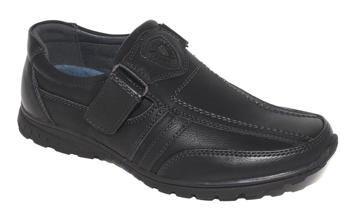 Полуботинки для мальчика Капитошка, цвет: черный. C7109. Размер 37C7109Стильные полуботинки от Капитошка займут достойное место среди коллекции обуви вашего мальчика. Модель, выполненная из искусственной кожи, оформлена прострочкой и фирменным тиснением. Ремешок с застежкой-липучкой надежно зафиксирует обувь на ноге. Внутренняя поверхность и стелька из натуральной кожи, обеспечат ногам комфорт и уют. Подошва с рифлением обеспечивает отличное сцепление с любой поверхностью. Трендовые полуботинки придутся по душе вашему мальчику.