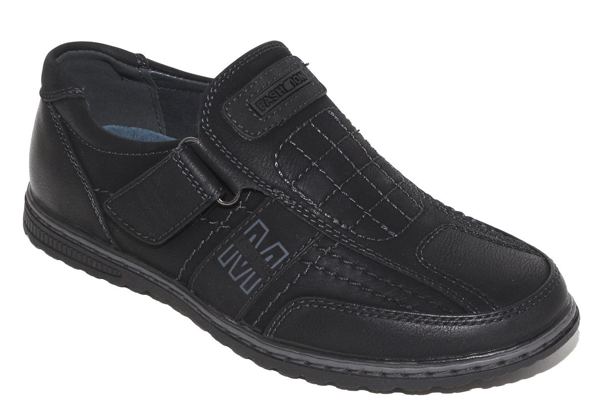 Полуботинки для мальчика Капитошка, цвет: черный. C7110. Размер 38C7110Стильные полуботинки от Капитошка займут достойное место среди коллекции обуви вашего мальчика. Модель, выполненная из искусственной кожи, оформлена прострочкой и фирменной нашивкой. Ремешок с застежкой-липучкой надежно зафиксирует обувь на ноге. Внутренняя поверхность и стелька из натуральной кожи, обеспечат ногам комфорт и уют. Подошва с рифлением обеспечивает отличное сцепление с любой поверхностью. Трендовые полуботинки придутся по душе вашему мальчику.