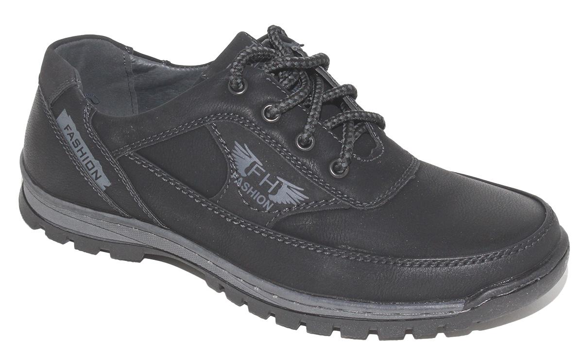Полуботинки для мальчика Капитошка, цвет: черный. C7117. Размер 40C7117Стильные полуботинки от Капитошка займут достойное место среди коллекции обуви вашего мальчика. Модель, выполненная из искусственной кожи, оформлена прострочкой и сбоку фирменным принтом. Классическая шнуровка надежно зафиксирует обувь ноге. Внутренняя поверхность и стелька из натуральной кожи, обеспечат ногам комфорт и уют. Подошва с рифлением обеспечивает отличное сцепление с любой поверхностью. Трендовые полуботинки придутся по душе вашему мальчику.