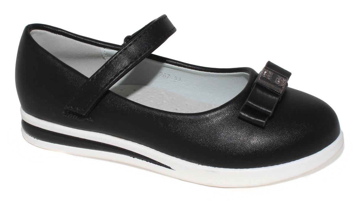 Туфли для девочки Капитошка, цвет: черный. C7267. Размер 32C7267/C7268Модные туфли для девочки Капитошка выполнены из искусственной кожи и оформлены на мысе двойным бантиком с декоративным элементом. Ремешок с застежкой-липучкой надежно зафиксирует модель на ноге. Подкладка и верхняя часть стельки, изготовленные из натуральной кожи, предотвратят натирание и гарантируют уют. Подошва с рифлением обеспечивает отличное сцепление с любой поверхностью. Трендовые туфли придутся по душе вашей девочке.